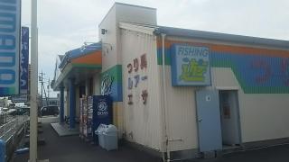 フィッシング遊 桑名店