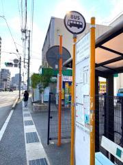 「祇園出張所前」バス停留所
