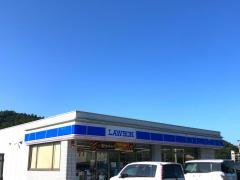 ローソン 久美浜多茂ノ木店