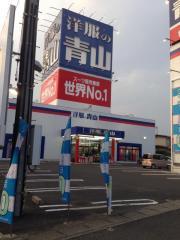 洋服の青山 総社店