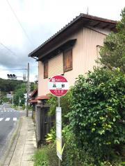 「品野」バス停留所