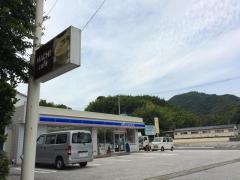 ローソン 高知横浜店