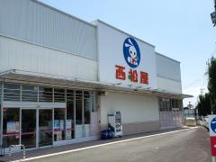 西松屋 菊池店