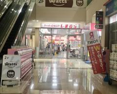 ファッションセンターしまむら 宮代店