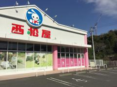 西松屋 海南店