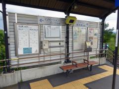 婦中鵜坂駅