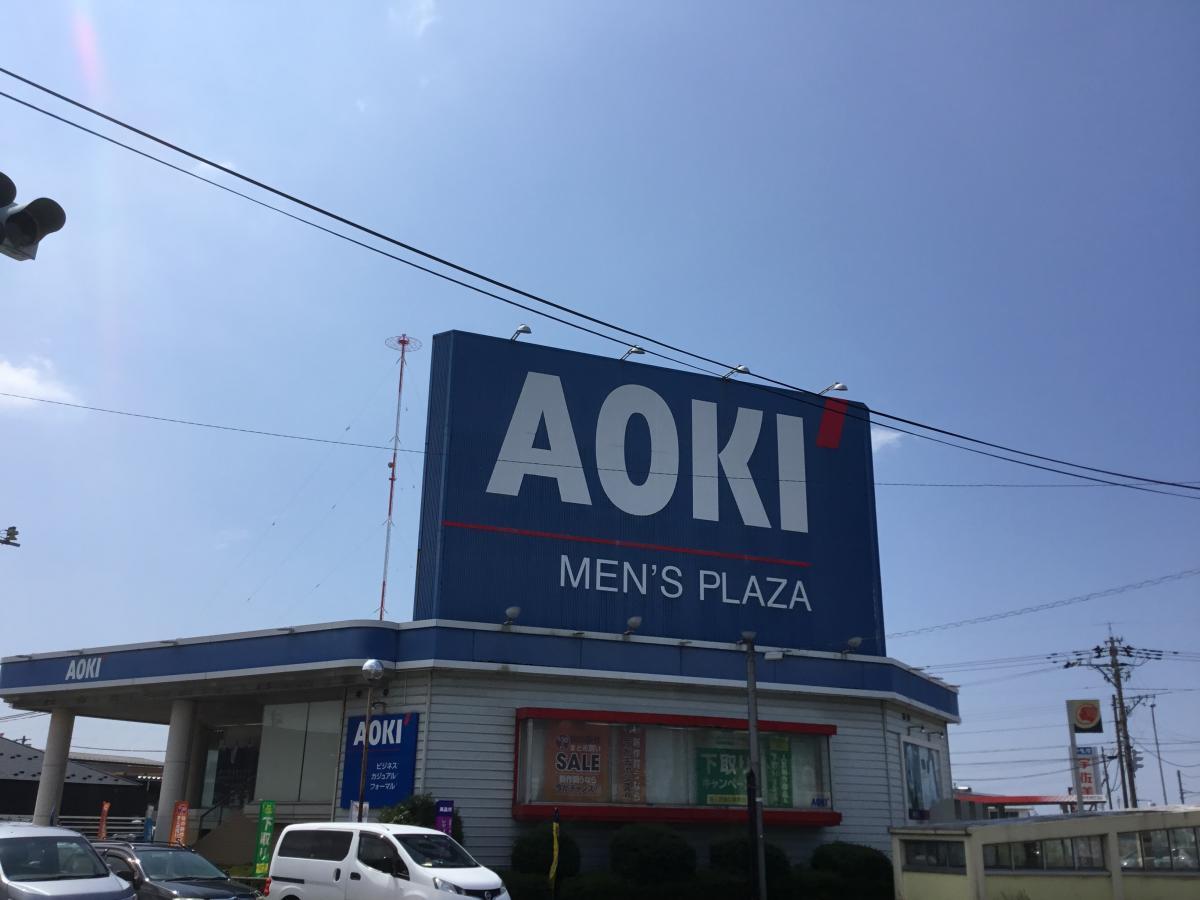 AOKI 富山北店