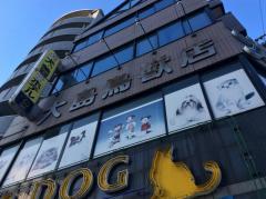 大島鳥獣店太閤通店