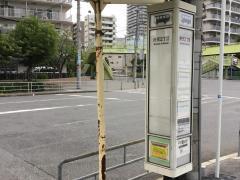 「弁天二丁目」バス停留所