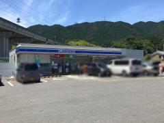 ローソン 葛城太田店