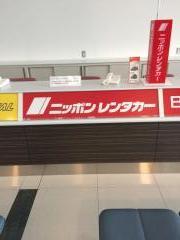 ニッポンレンタカー徳島空港営業所
