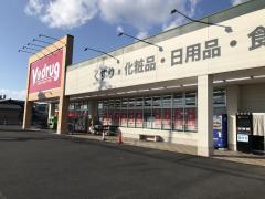 V・drug 北方中央店