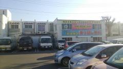 栃木自動車教習所