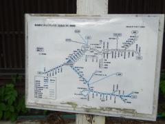 「中黒」バス停留所