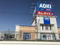 AOKI 岐阜県庁前本店