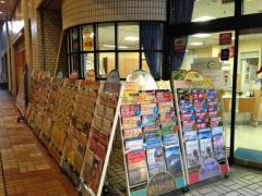 JTB芦屋店