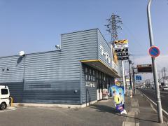 ワークマン 姫路砥堀店