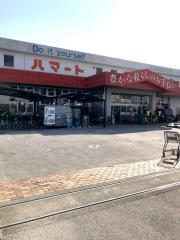 ハマート朝倉店
