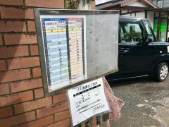 「野地町」バス停留所