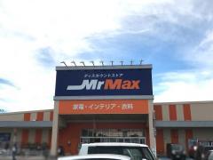MrMax 唐津店