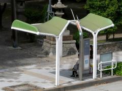 「二番町」バス停留所