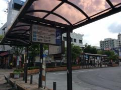 「新田辺駅」バス停留所