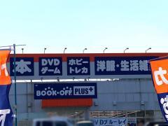 ブックオフ 橿原店