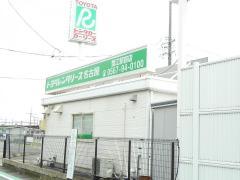 トヨタレンタリース名古屋蟹江駅前店