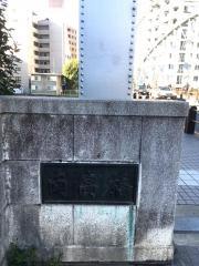 「南高橋」バス停留所