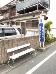 「西郷通南」バス停留所