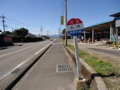 「大門」バス停留所