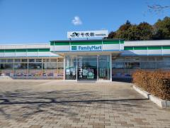 ファミリーマート 千代田PA下り店