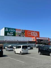 ザ・ビッグエクスプレス 松阪高町店