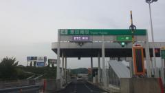 豊田藤岡IC