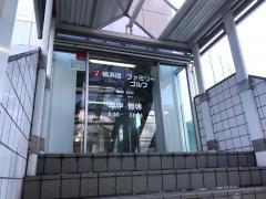 横浜旭ファミリーゴルフ