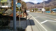 「あづま温泉入口」バス停留所