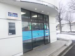 東北銀行見前支店