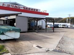 トヨタカローラ島根大田店