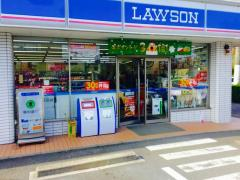 ローソン 長崎漁港店