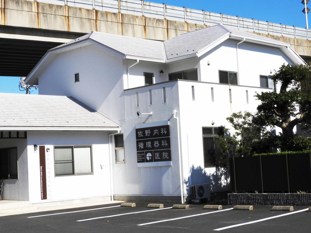 「島根県松江市 佐野内科」の画像検索結果