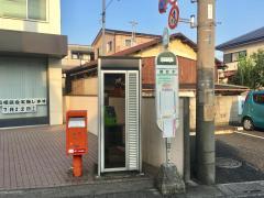 「美女木」バス停留所