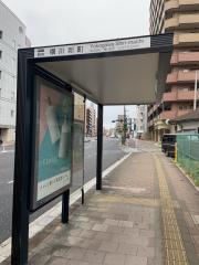 「横川新町」バス停留所