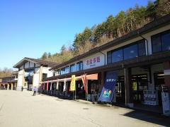 飛騨高山 まつりの森