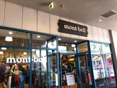 mont-bell マリノアシティ福岡店