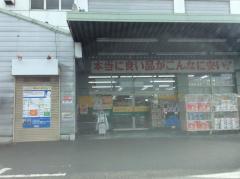 ジャパン 鳥飼店