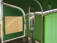 「大原団地」バス停留所