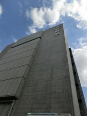 京都新聞社本社