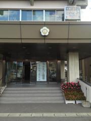 平内町役場