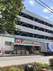 ココカラファイン・ドラッグセガミ 東川口店