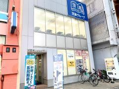 茨進 常陸多賀駅前校